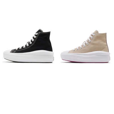 CONVERSE 休閒鞋 All Star Move 女鞋 厚底 帆布 潮流 高筒 2色單一價 568497C 568794C