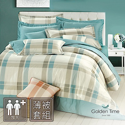 GOLDEN-TIME-清爽格紋-綠-精梳棉-加大四件式薄被套床包組