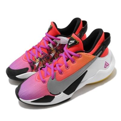 Nike 籃球鞋 Freak 2 EP 運動 反光 女鞋 避震 包覆 字母哥 明星款 大童 穿搭 紅 紫 CT4592600