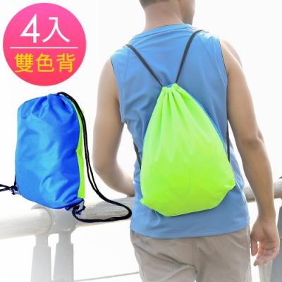 團購禮品 批價特組 束口背包 雙色雙背反光側條(四入大組)