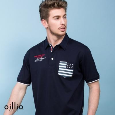 oillio歐洲貴族 短袖POLO衫 設計口袋 黃金比例97+3 舒適棉料 丈青色