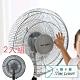 Time Leisure 兒童安全防夾手伸縮式電風扇細密防護網罩 16吋/2入 product thumbnail 1