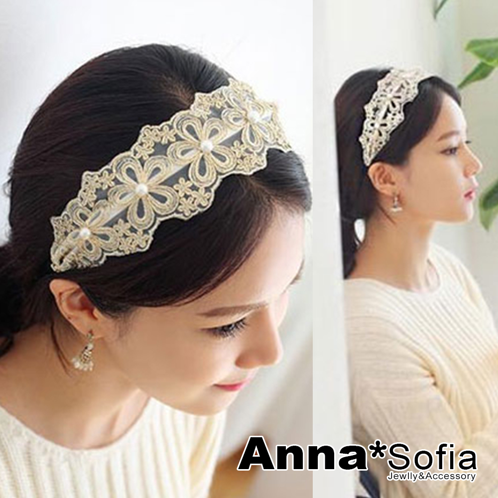 AnnaSofia 奢華金線花蕾 韓式寬髮箍新娘髮飾(白底系)