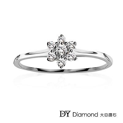 DY Diamond 大亞鑽石 L.Y.A輕珠寶 18K白金 捧花鑽石線戒