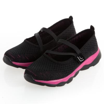 JMS-輕便防滑舒適透氣網布健走鞋-黑色