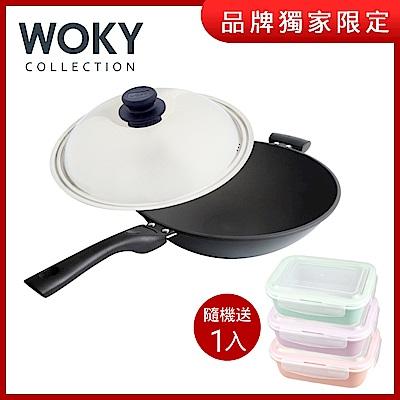 [送陶瓷保鮮盒]WOKY沃廚 極岩炒鍋36CM(健康無塗層)(快)