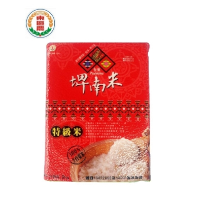 【台東地區農會 】埤南米-特級米(2kg)