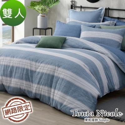 Tonia Nicole東妮寢飾 紳士爵色100%精梳棉兩用被床包組(雙人)