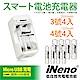iNeno低自放3-4號鎳氫充電電池-各4入-US