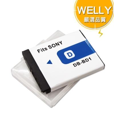 WELLY SONY NP-BD1 / NP-FD1 高容量防爆相機鋰電池