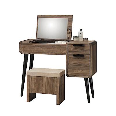 文創集 波爾比時尚3尺上掀式鏡面化妝台/鏡台(含化妝椅)-91x40x75.5cm免組
