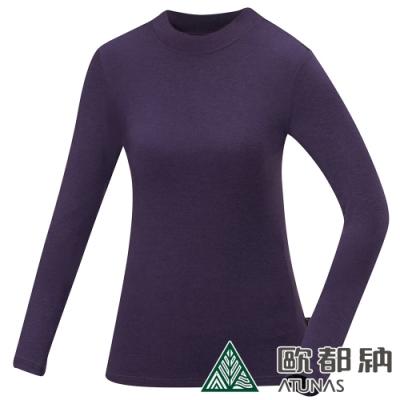 【ATUNAS 歐都納】女熱流感立領保暖長袖貼身內著衣/發熱衣A1UCAA04W紫藍