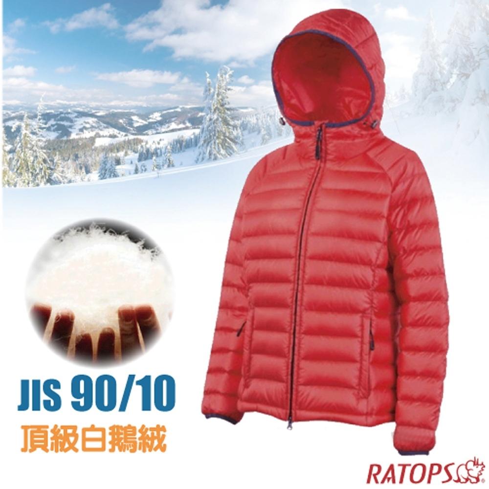 瑞多仕 女30丹超連帽羽絨衣(JIS 90/10).羽絨外套.保暖外套.雪衣_RAD750 鮮玫紅色