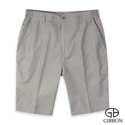 GIBBON 精紡時尚紳仕短褲-二色