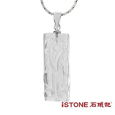 石頭記 白水晶貔貅項鍊-晶銀彩寶