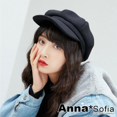【滿688打75折】AnnaSofia 日式厚感毛呢 報童帽貝蕾帽(酷黑系)