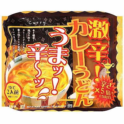 宮武讚岐 激辛咖哩烏龍麵2食[附醬包](394g)