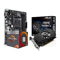 華碩PRIME B450M-A+AMD Ryzen5 2400G+ GTX1050TI套餐