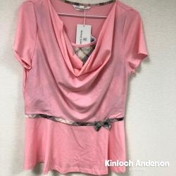 【Kinloch Anderson金安德森女裝】垂領剪接假兩件上衣