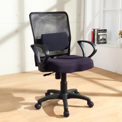 LOGIS   立方鋼管椅背護腰扶手款  會議椅 升降椅 電腦椅 辦公椅