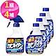 浴室魔術靈 日本原裝去霉劑5件組 (噴槍瓶400ml+更替瓶400mlx4入) product thumbnail 1