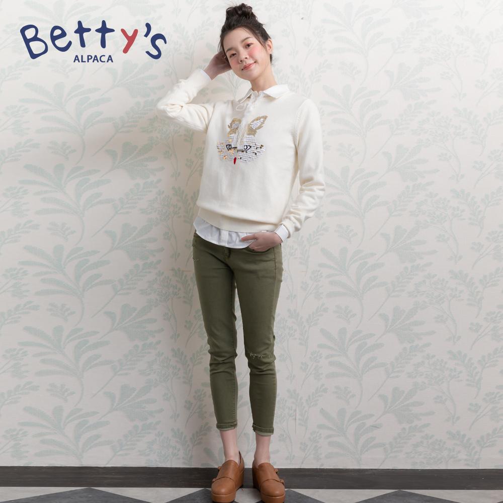 betty's貝蒂思 時尚剪洞彈性長褲(深綠) @ Y!購物