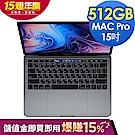 Apple MacBook Pro 15吋/i7 2.6GHz/16G/512G