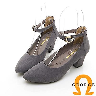 【GEORGE 喬治皮鞋】法式絕美繫踝瑪莉珍尖頭中跟鞋-灰色