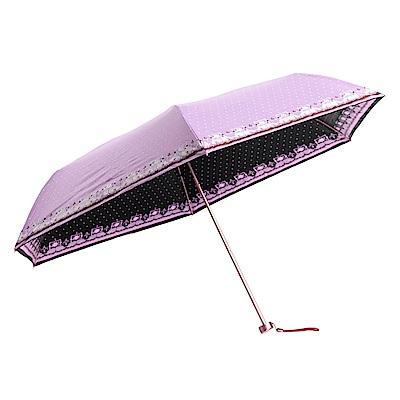 雙龍TDN 抗UV 玫瑰金三折傘-薰衣紫