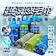 COOLFCA 涼感運動毛巾(含迷你隨身瓶) product thumbnail 1