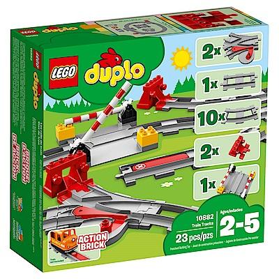 LEGO樂高 得寶系列 10882 列車軌道