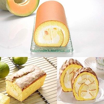 【亞尼克】哈蜜瓜捲+檸檬磅蛋糕+虎皮捲