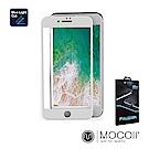 Mocoll 2.5D 9H 抗藍光 鋼化膜 - iPhone 7 / 8 專用 (白色)