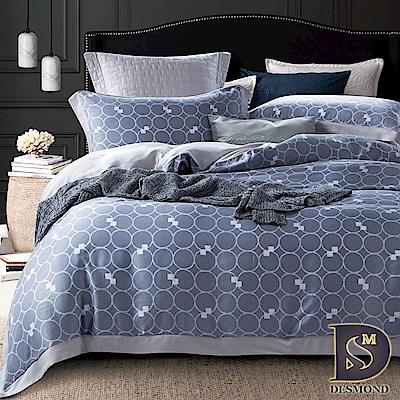 DESMOND 特大60支天絲八件式床罩組 科迪 100%TENCEL