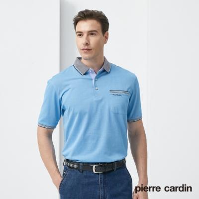 Pierre Cardin皮爾卡登 男裝  棉質吸排mix網眼短袖polo衫-藍色(5187264-35)