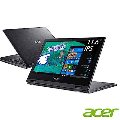 Acer SP111-33-P8PJ 11吋 筆電(N5000/4G/240G+500G特