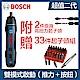 BOSCH GO 2 鋰電起子機 加贈33件起子頭組 附原廠高扭力起子頭 product thumbnail 1