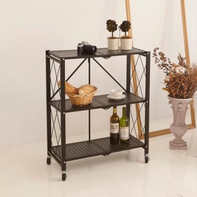 H&R安室家 萬用三層可移式置物推車 餐車 KCF06