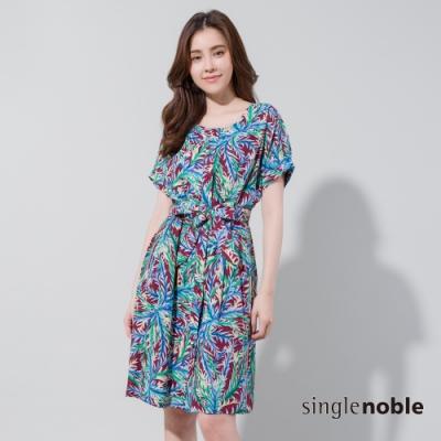 獨身貴族 夏日渡假風棕櫚葉印花洋裝(2色)