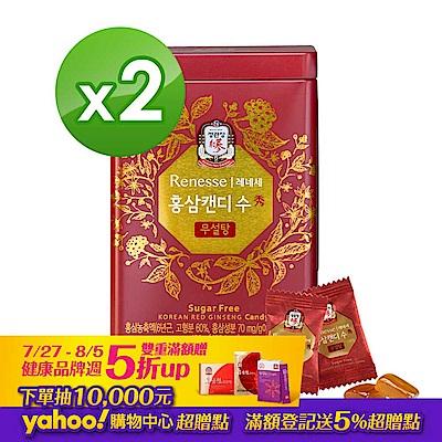 贈禮袋【正官庄】高麗蔘無糖糖果180gx2盒
