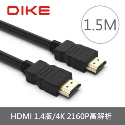 DIKE 高解析4KHDMI線1.4版-1.5M DLH415BK