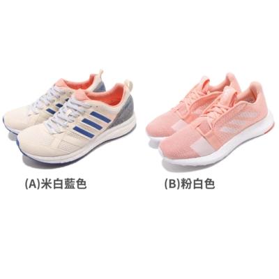 ADIDAS 慢跑鞋 Adizero Tempo 9/SenseBOOST GO 女鞋 愛迪達 兩色單一價 CP9498 G26947