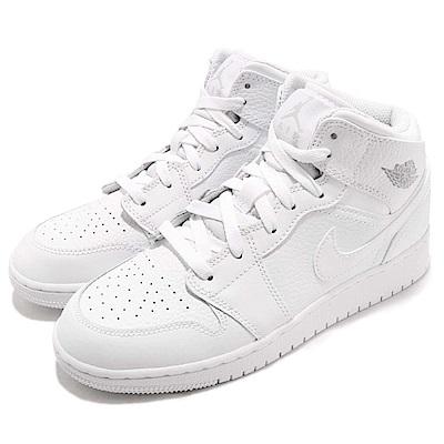 Nike 籃球鞋 Jordan 1 Mid 女鞋
