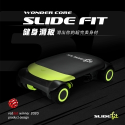 Wonder Core Slide Fit 健身滑板