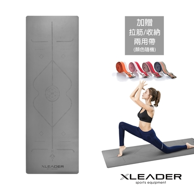 Leader X 專業級天然橡膠 加寬止滑體位中導線瑜珈墊 5mm 四色任選