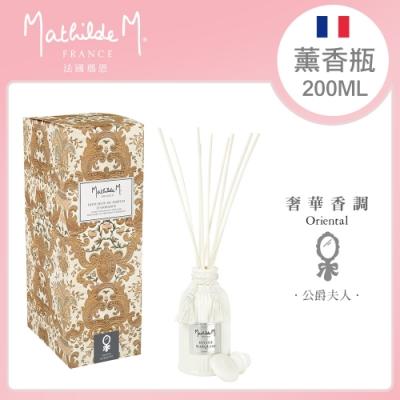 Mathilde M. 法國瑪恩 古典凡爾賽薰香瓶 200ml-公爵夫人