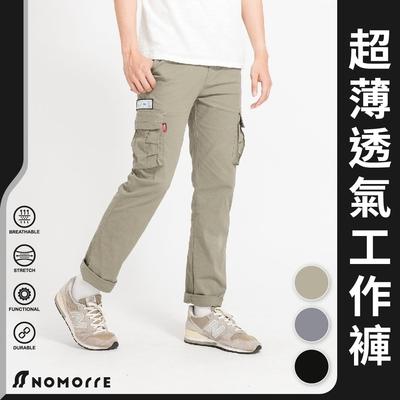 NoMorre 超薄透氣彈力側袋工作褲-淺綠色
