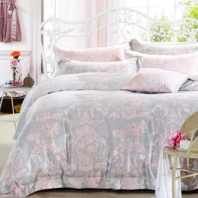 Ania Casa 浪漫狄安娜 涼感天絲 採用3M吸溼排汗專利 雙人鋪棉兩用被床包組