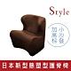 Style Dr. Chair Plus 舒適立腰調整椅 加高款- 棕 product thumbnail 1