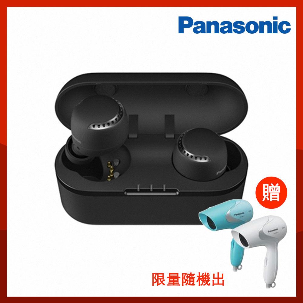 Panasonic國際牌RZ-S500W真無線藍芽耳機 IPX4雙重混合降噪 @ Y!購物